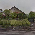 御宿西武グリーンタウン 中古住宅 綺麗な庭付き2LDK